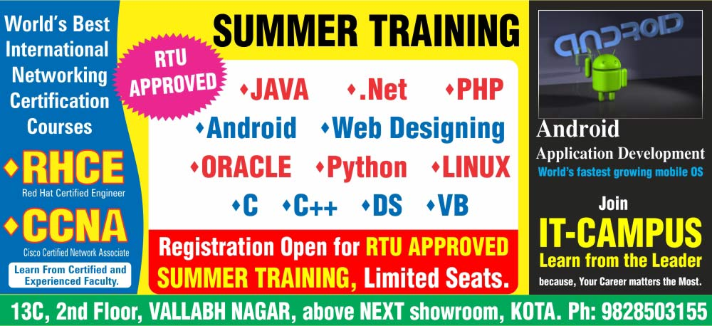 practical summer training in java  php   net  c  c    ds